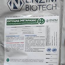 """""""Ентоцид""""(метаризин), біологічний ґрунтовий інсектицид"""