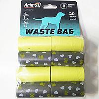 Змінні пакети для прибирання за собакою Animall упаковка (8 рулонів по 20 пакетів) MA 6605