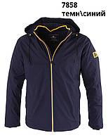 """Куртка чоловіча демісезонна REMAIN, р-ри M-3XL """"REMAIN"""" недорого від прямого постачальника"""
