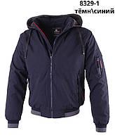 """Куртка чоловіча демісезонна REMAIN, р-ри 54-62(4кол.) """"REMAIN"""" недорого від прямого постачальника"""