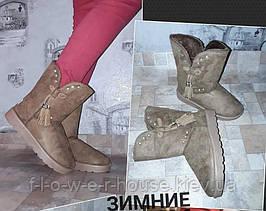 Зимові чобітки уггі