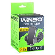 Держатель мобильного телефона Winso 360°, 45-95 | Автомобільний тримач телефону