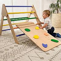 Тренажёр Горка для детей , складывается + в комплекте двухсторонняя доска