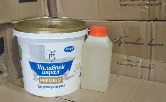 Наливной жидкий акрил для реставрации ванн Plastall Premium 1,7м