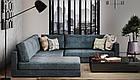 Модульный диван Отиум Шик™, фото 7