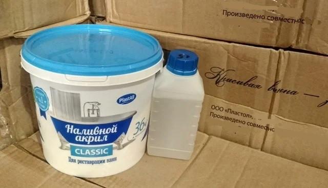 Наливной жидкий акрил для реставрации ванн Plastall Classic 1,5м