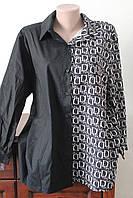 Рубашка жіноча комбінована