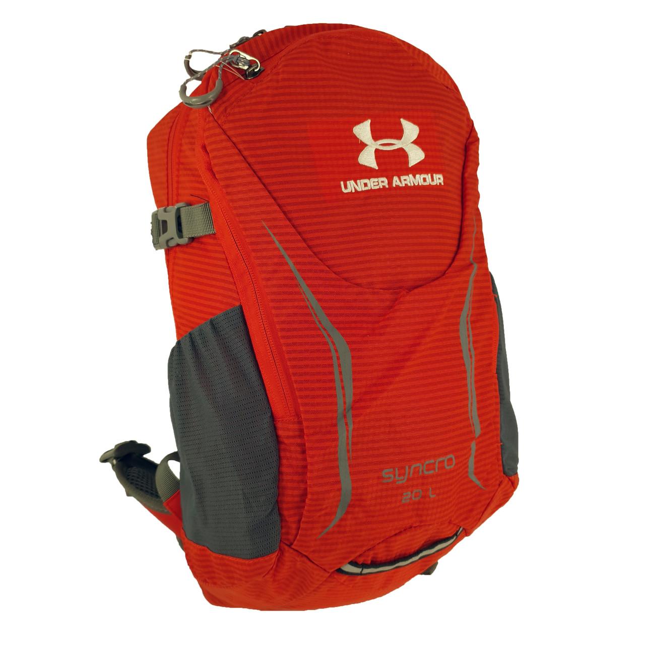 Велосипедный каркасный рюкзак Under Armour Красный