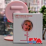 Зеркало с подсветкой для макияжа Selfie L2 LED Mirror Pink, фото 3