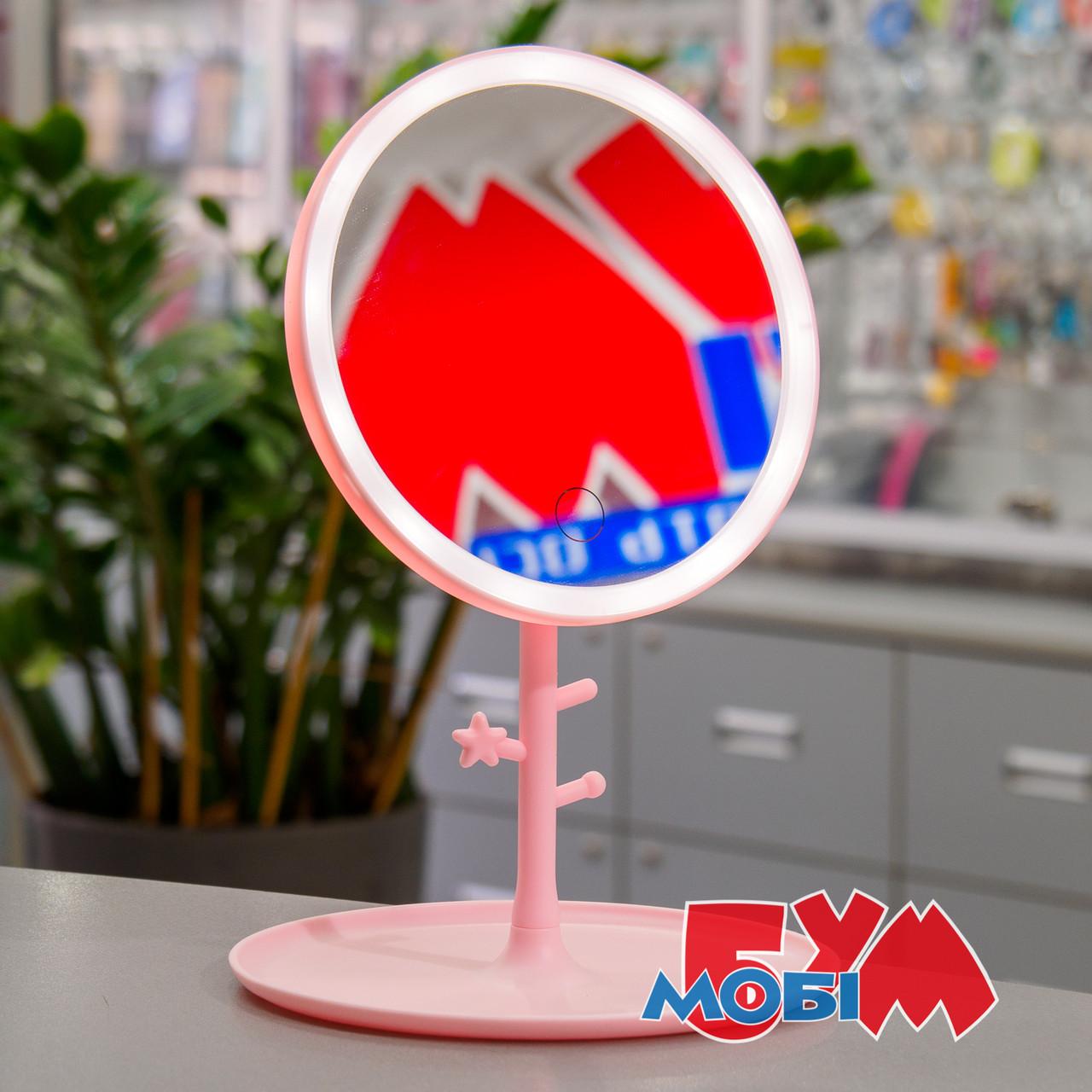 Selfie L2 LED Mirror Pink Аккумулятор Светодиодная