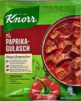 Приправа Knorr Fix (для быстрого приготовления гуляша с паприкой), 4 порции