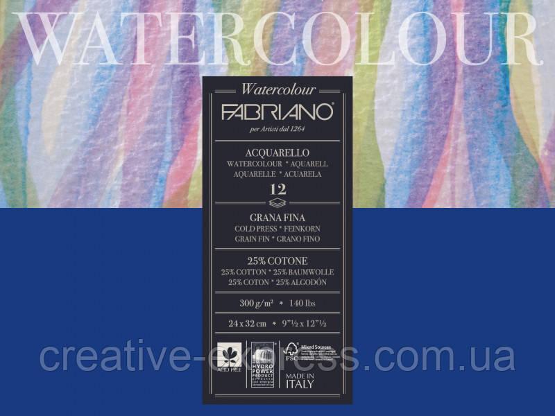 Склейка-блок  для акварелі   Watercolour (24*32) 300г, 12л.