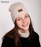 Стильная подростковая  комфортная вязаная шапка THINK