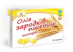 ЛАВКА ЖИЗНИ Масло зародышей пшеницы экстра, капс. №42 по 0,5г