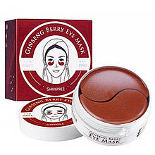 Гидрогелевые патчи Ginseng Berry Eye Mask, 84 g, 60 патчей