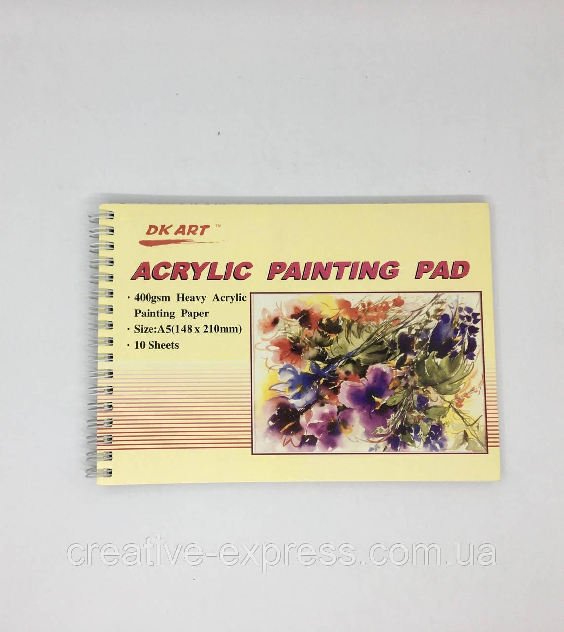 Альбом для олії та акрилу DK19043 Acrylic Painting 400g A5 10SH