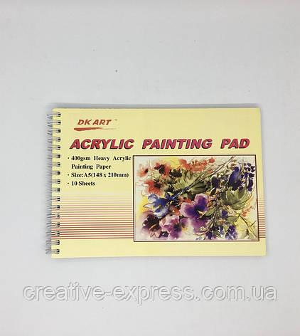Альбом для олії та акрилу DK19043 Acrylic Painting 400g A5 10SH, фото 2
