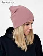 Стильная подростковая -взрослая  комфортная вязаная шапка чулок