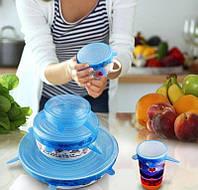 Набір силіконових кришок для посуду, колір синій, 6 штук