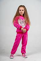 Костюм детский велюровый розовый с сердцем из пайеток
