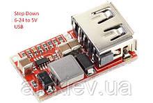 Преобразователь понижающий DC-DC Step Down 6-24В  5В 3А USB 5086 стабилизатор напряжения