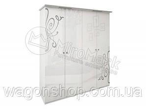 Шафа 4Д без дзеркал Богема (MiroMark)