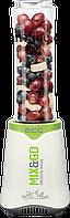 Фитнес-блендер ECG SM 3510