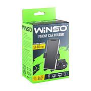 Держатель мобильного телефона Winso 360°, 54-80 мм | Автомобільний тримач телефону