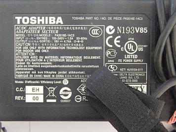 Оригинальный блок питания для ноутбука Toshiba 19V, 4.74A, 90W, 5.5*2.5mm, Black (PA3516E-1AC3)