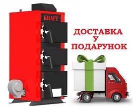 Твердотопливный котел Kraft серия K мощностью 20 кВт