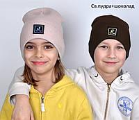 Стильная подростковая -взрослая  комфортная вязаная шапка TIK TOK