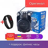 Радио аккумуляторное Golon RX-X5 радиоприемник, портативное радио, MP3 приемник с фонариком