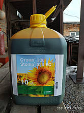 Стомп гербицид, 10 л