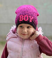 Стильная детская  комфортная шапка BOY