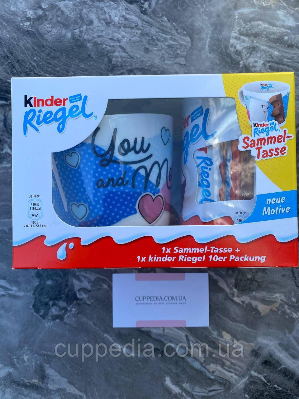 Набор Kinder Riegel 210 грм и чашка от бренда Kinder