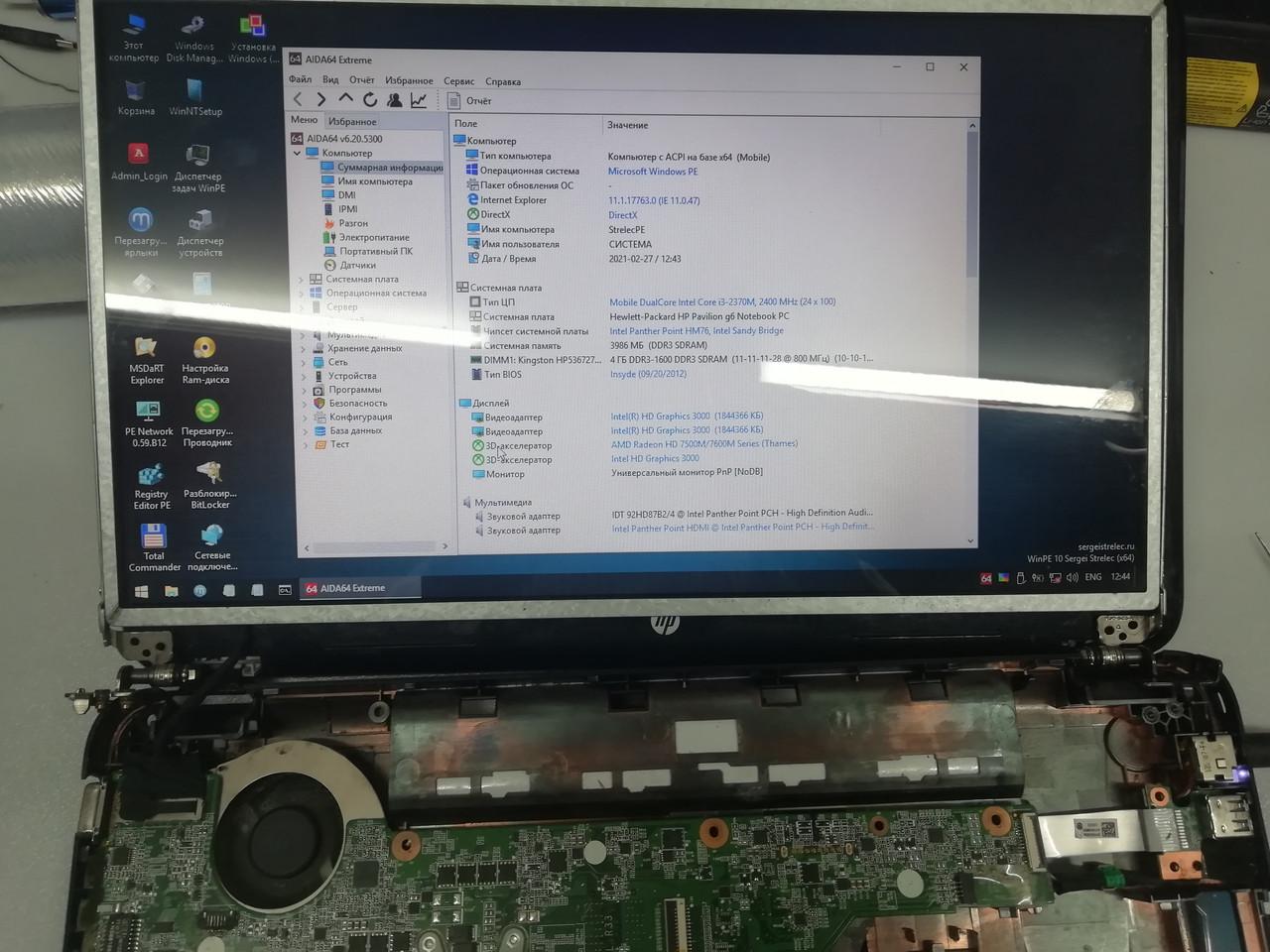 Ноутбук HP Pavilion g6-2286sr на запчасти. Плата Daor33mb6f0 Rev:f