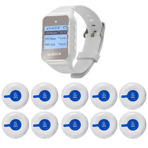 Система виклику медперсоналу RECS №62 | кнопки виклику медсестри 10 шт + пейджер персоналу