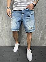 Світло-сині широкі джинсові шорти чоловічі літні рвані з дірками Шорты джинсовые синие мужские широкие