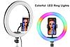 Кільцева лампа 45 см RGB з чохлом. Кільцева лампа 45 см ргб., фото 6