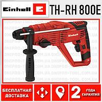 Прямой перфоратор электрический Einhell TH-RH 800 E (4257920)