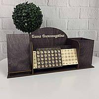 Именной офисный органайзер из дерева с вечным календарем