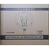 Кольцевая LED лампа K18-450CW 45см без штатива с держателем для телефона. Кольцевой свет для селфи и фото, фото 2