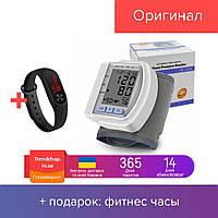 Тонометр автоматический Automatic Blood Pressure Monitort аппарат для измерения кровяного давления