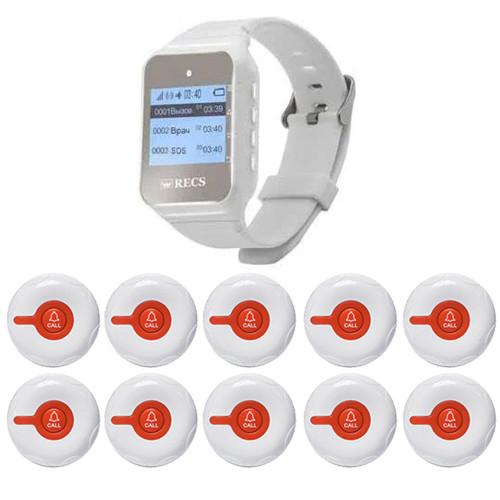 Система вызова медперсонала RECS №174 | кнопки вызова медсестры 10 шт + пейджер персонала