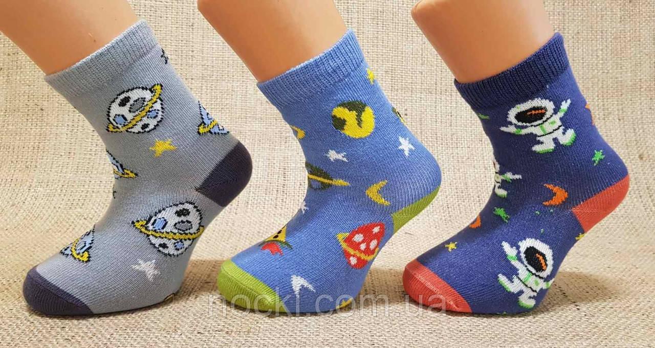 Дитячі шкарпетки середні з бавовни комп'ютерні для малюків Стиль люкс 16-18 682 космос
