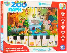Детский музыкальный планшет «Зоопарк» Limo Toy | Дитячий розвиваючий музичний планшет SMART KIDS M 3812 |