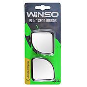 Дополнительные зеркала заднего вида для слепых зон в автомобиль 2шт |