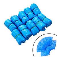 Бахилы медицинские 50пар одноразовые 3г синие, 100541