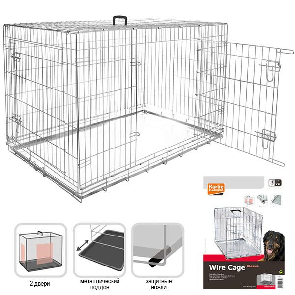 Flamingo Wire Cage ФЛАМІНГО клітина для собак, двухдверная, з ручкою і висувним піддоном