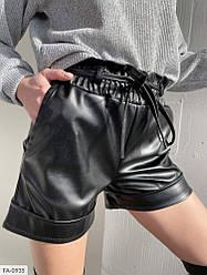 Женские кожаные шорты на резинке